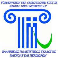 Förderverein der Griechischen Kultur Nagold und Umgebung e.V.